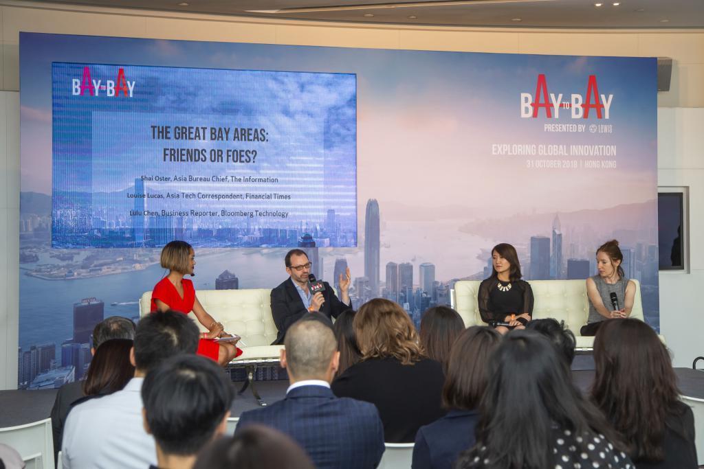 Bay to Bay Hong Kong Media Panel