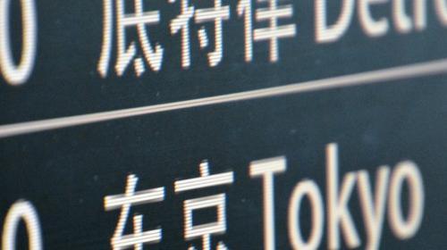 Was ist der Unterschied zwischen lokalisieren und übersetzen?